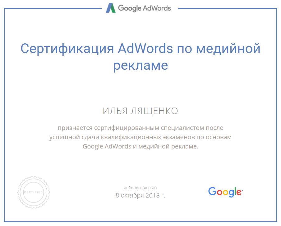 google-d-sert