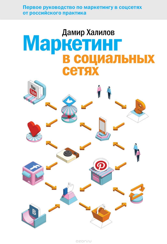 book66