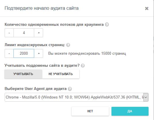 Screenshot_741.png