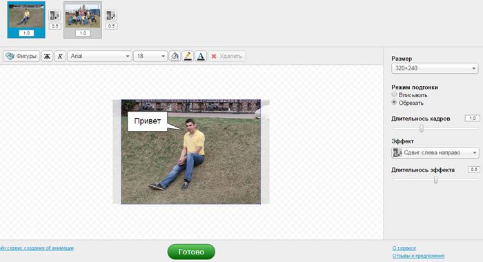 C:\Users\fhh\Desktop\2014-02-10-tex-17.jpg