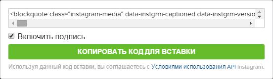 C:\Users\fhh\Desktop\instgram_to_blog_2.png