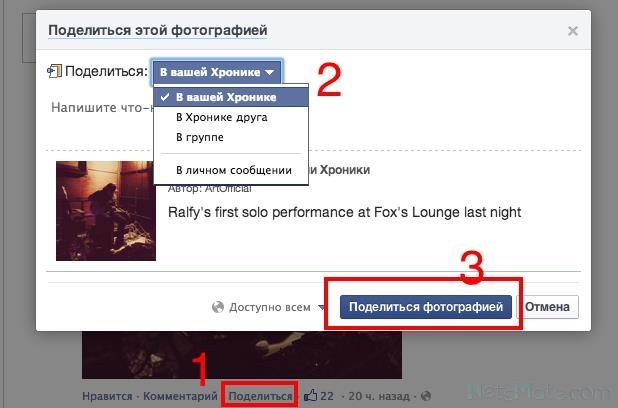 C:\Users\fhh\Desktop\perepost-v-facebook-01.jpg