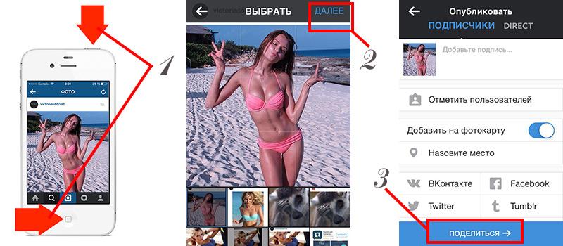 C:\Users\fhh\Desktop\repost_v_instagrame2.jpg