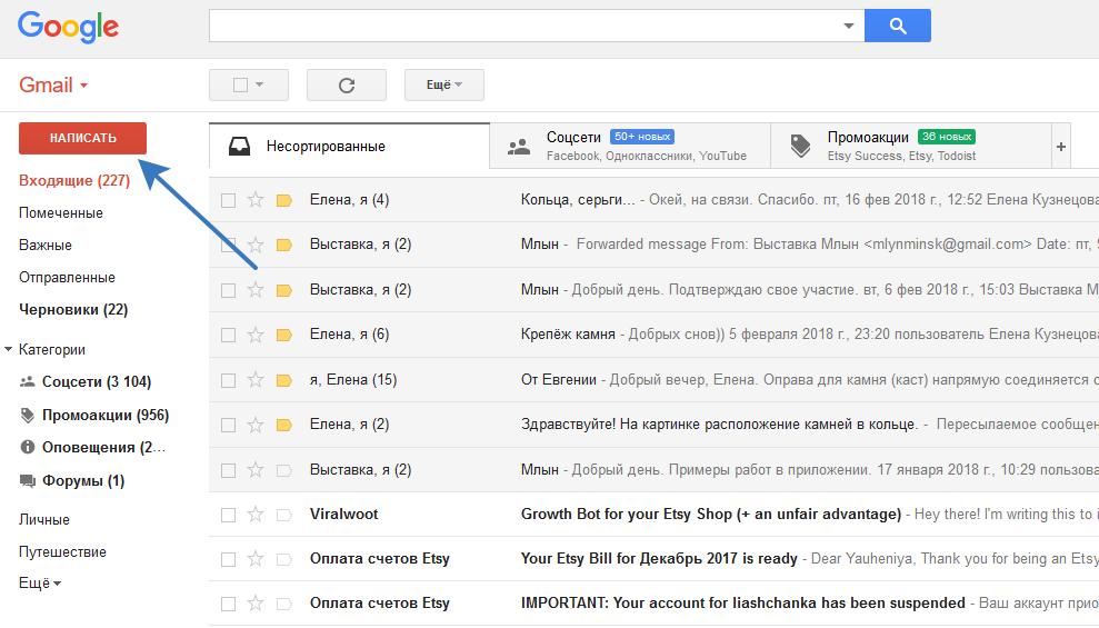 mail-yandex