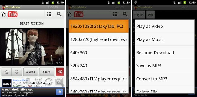 tubemate for android