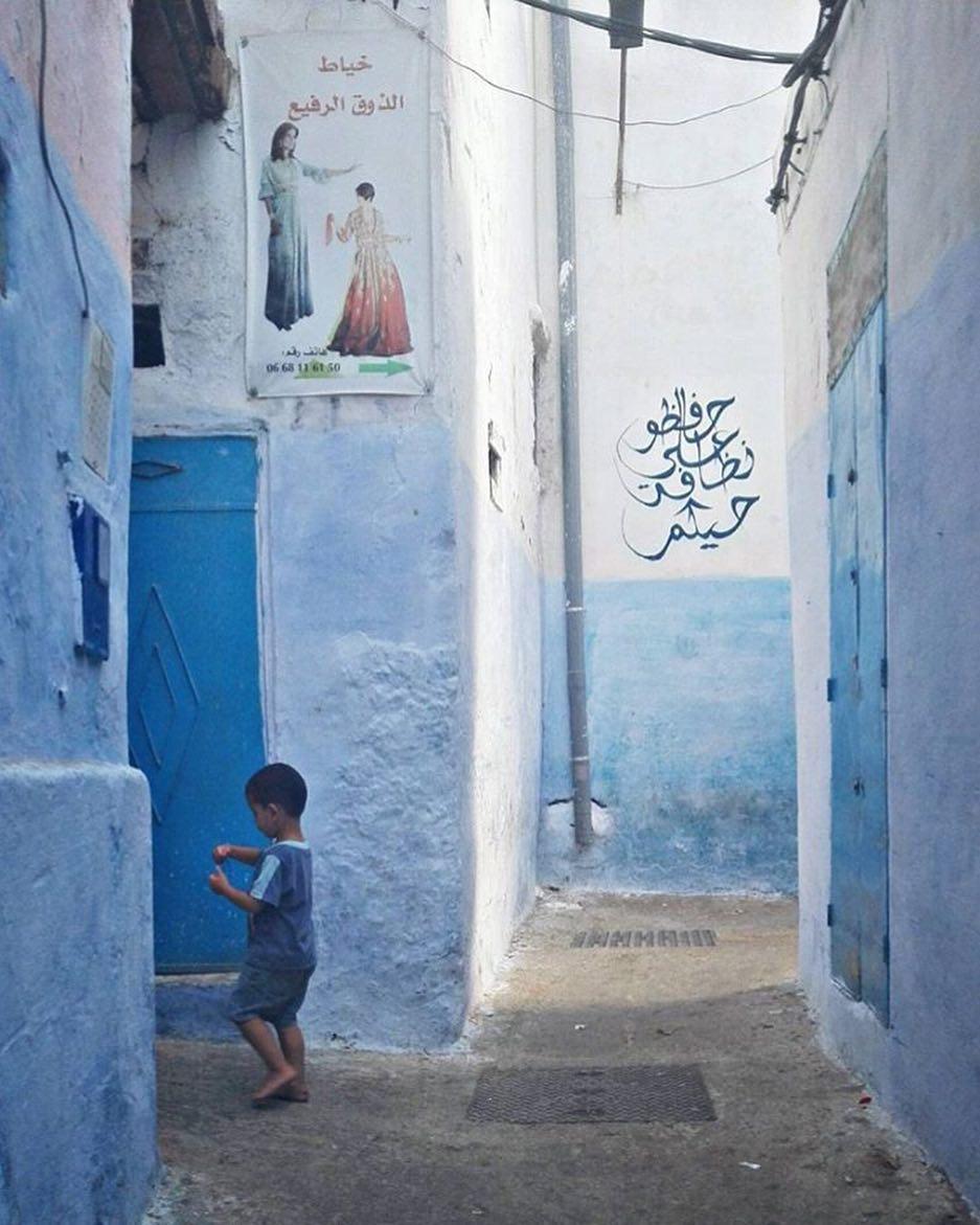 Found by @azaharaem in #Morocco. #foundkhtt