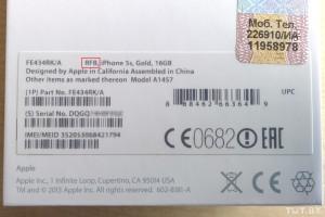 iphone-5s-cpo-1
