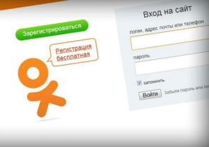 odnoklassniki-pc