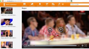odnoklassniki-video-upload-6