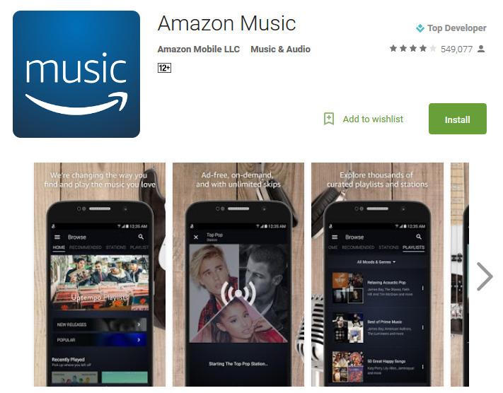 Музыка Amazon