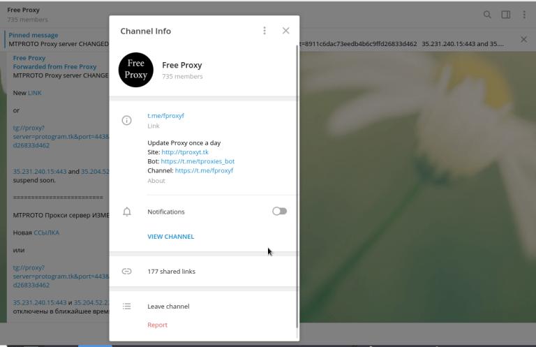 telegram-free-proxy-channel