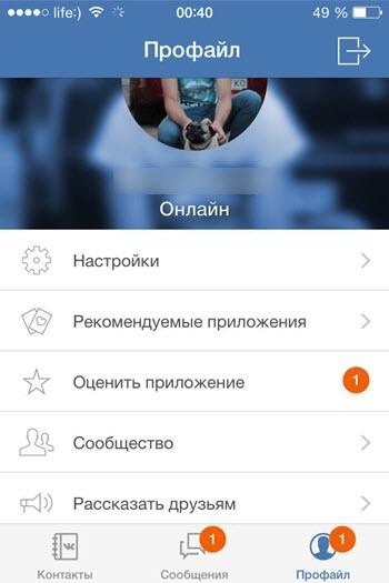 C:\Users\SuReMan\Downloads\kxA9vkLdQqc.jpg
