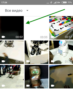 http://normalnet.ru/images/staty-5/dobavit-video-v-vk-s-telefona/5.png