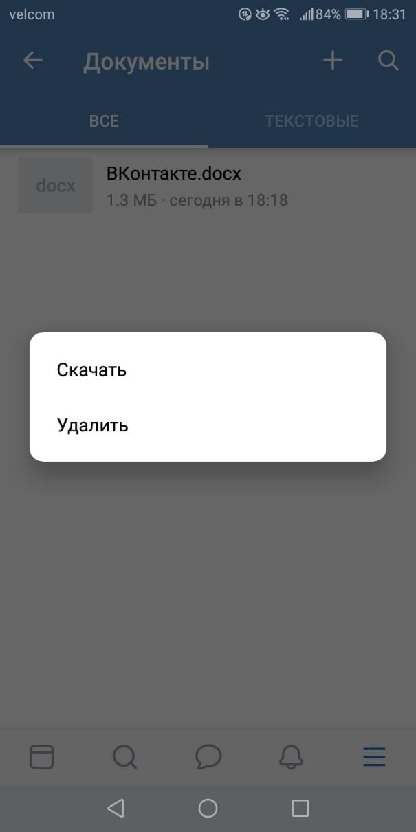 https://pp.userapi.com/c854424/v854424085/9229c/GovWG5T6s-o.jpg