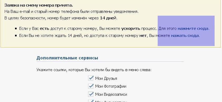 https://sovetclub.ru/tim/1b2dd0b4f75b43c24b808ad37cbd62aa.jpg