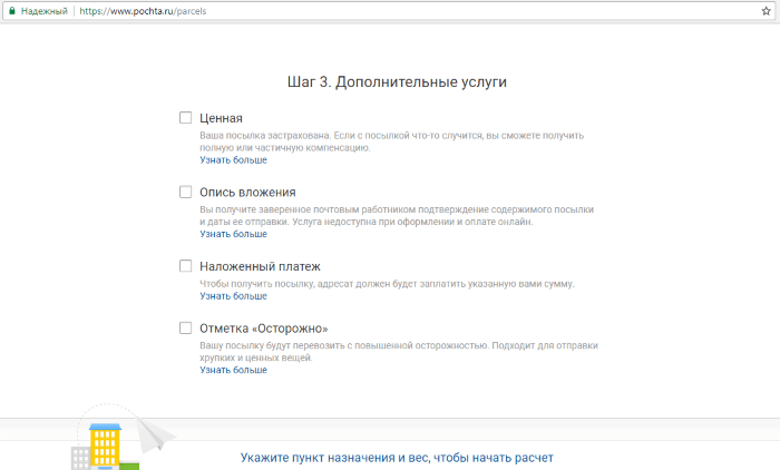 C:\Users\Александра\AppData\Local\Microsoft\Windows\INetCache\Content.Word\9.png