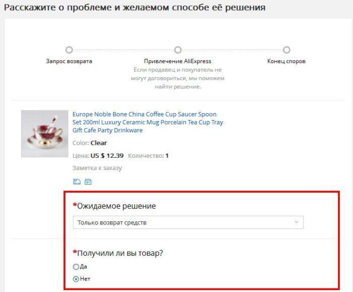 http://aliexpressin.ru/images/aliexpressin/2018/11/bezymjannyj-19-e1508.jpg