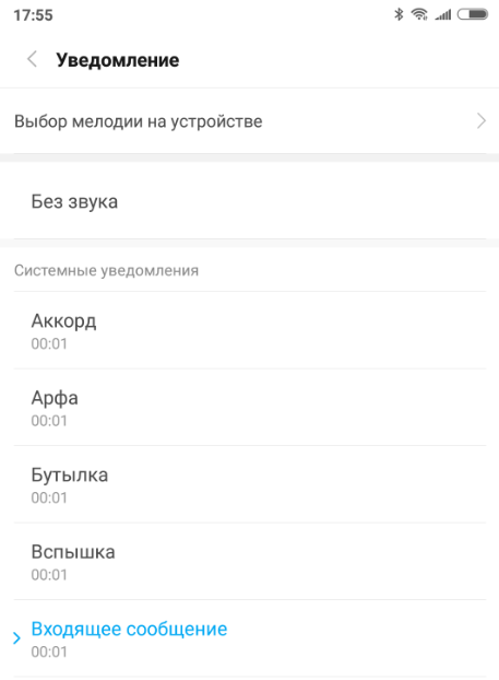 2018-06-28_17-57-32.png.pagespeed.ce.MFkj4QAm2h.png