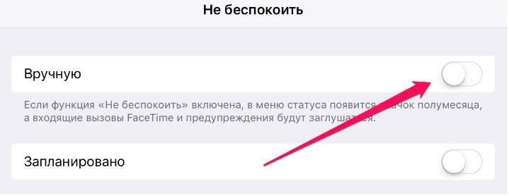 Активировать уведомления о сообщениях в Инстаграме