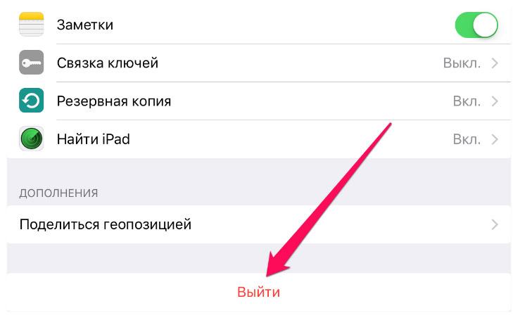 Как включить push-уведомления в Инстаграме