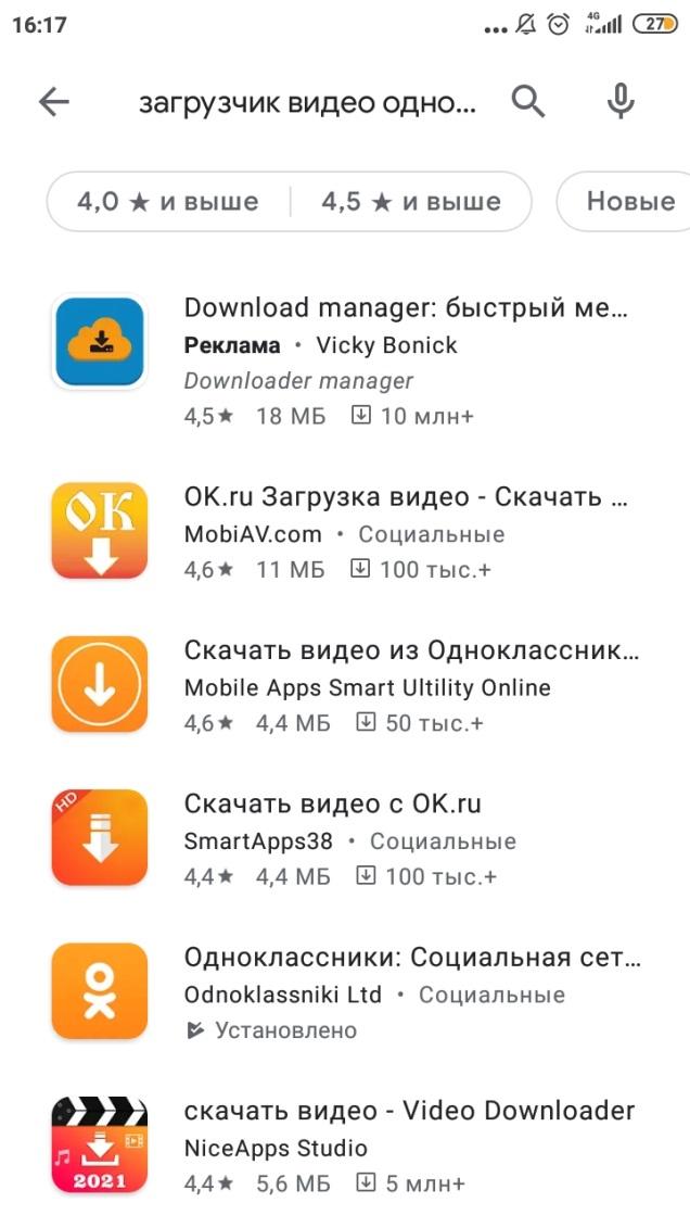 C:\Users\User\Desktop\Новая папка (6)\Screenshot_2021-03-26-16-17-55-791_com.android.vending.jpg