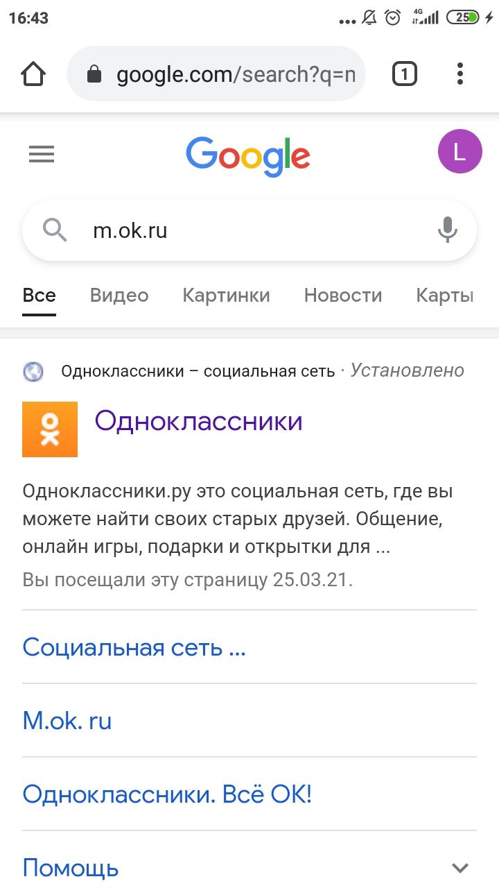 C:\Users\User\Desktop\Screenshot_2021-03-26-16-43-05-534_com.android.chrome.jpg