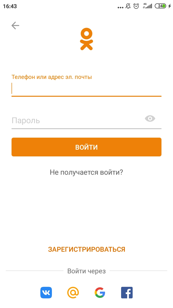 C:\Users\User\Desktop\Screenshot_2021-03-26-16-43-35-518_ru.ok.android.jpg