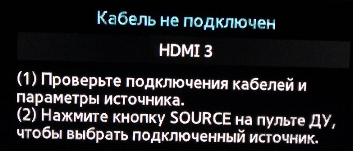E:\Загрузки\экран.jpg