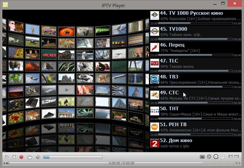https://freesoftrus.ru/Screenshot/screenshot_IP-TV%20Pl_97ba-f5028a45dd52.jpeg